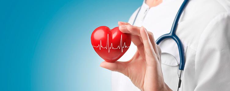 Exámenes de Diagnóstico Cardiológico Fonasa Nivel 1